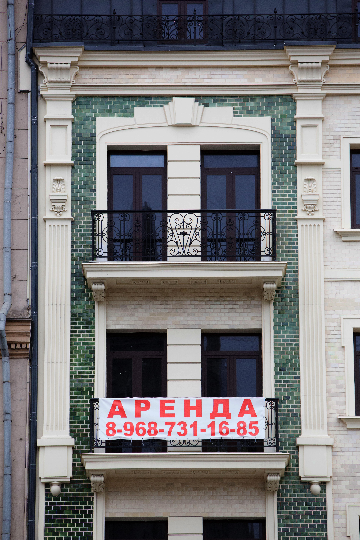 Фрагмент Лепных деталей на фасаде здания. Выполнены Архитектурно-производственной мастерской Елены Афти. Архитектор проекта Елена Афти