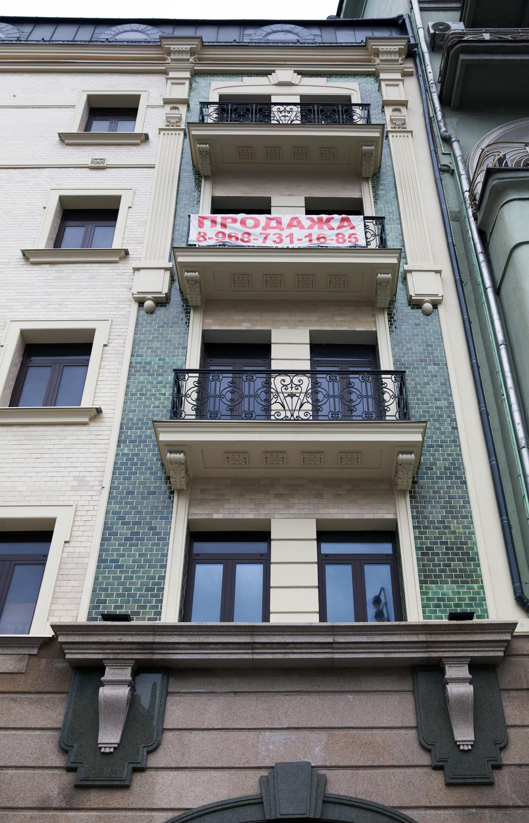 Архитектурный декор на фасаде здания по адресу Садово-Кудринская 25. Архитектор проекта Елена Афти. Мастерская выполнила весь облицовочный декор включая керамическую плитку кабанчик.