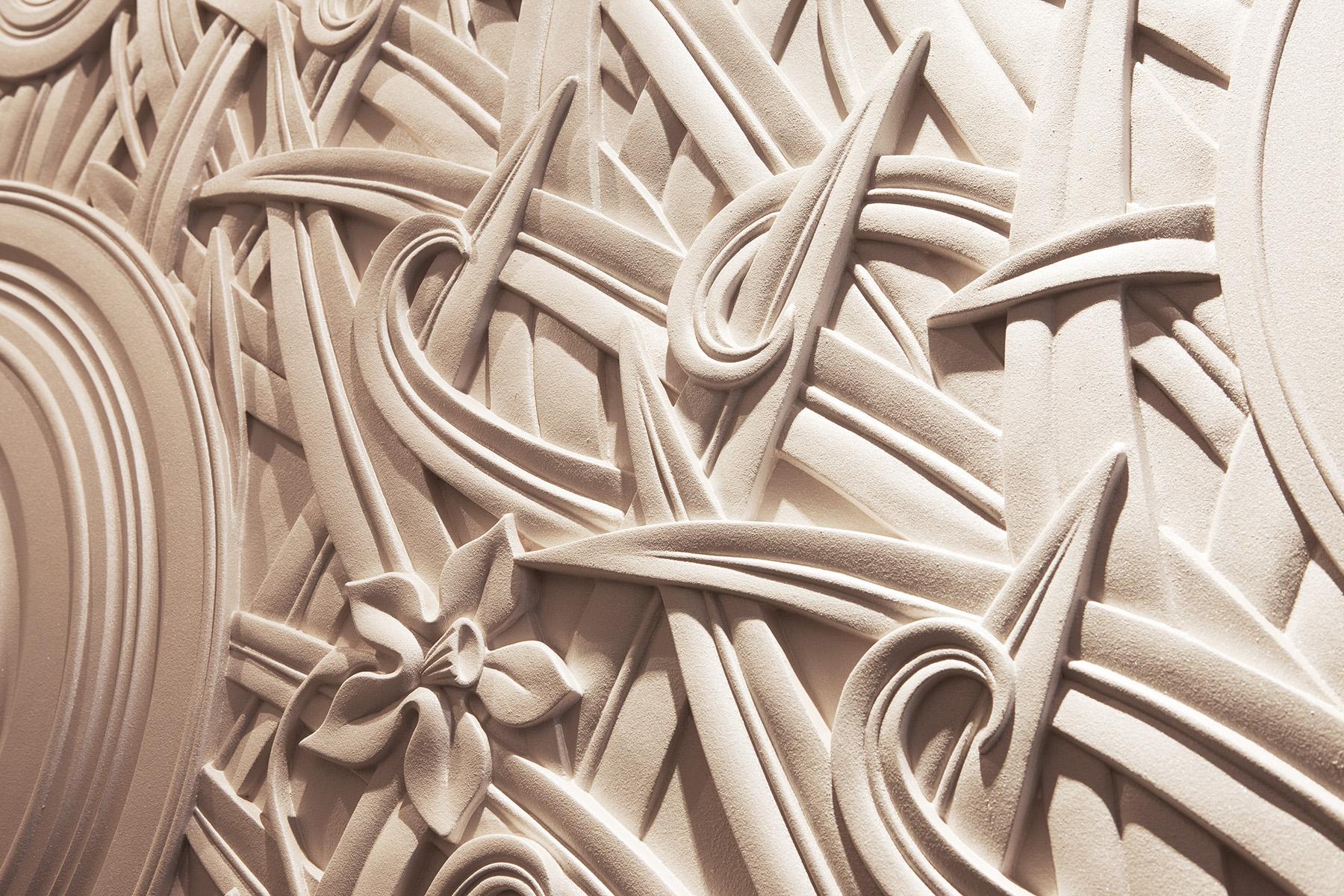Декоративное панно круги. Материал исполнения гипс. Автор Елена Афти.