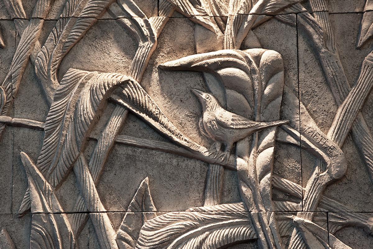 Панно Камыши. Авторская работа Елены Афти.  Материал исполнения Шамотная глина.  Работа выполнена в рамках предприятия  Город Богов.